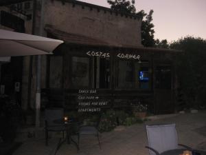 Costas Corner